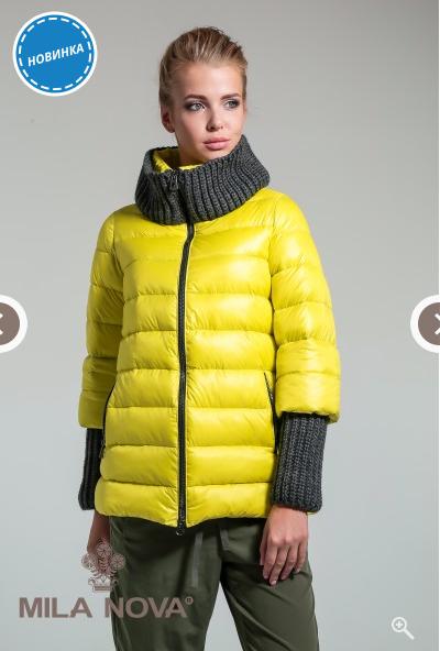 Сбор заказов.Mil@nov@-3. Яркая Весенняя коллекция курток и спортивных костюмов. Без рядов