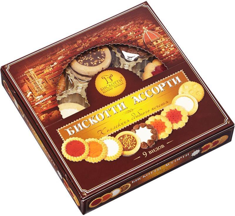 Сбор заказов.Вкуснейшее печенье Бискttи - выбор гурманов!С мармеладом, шоколадом,кремом, кокосом, фитнес и др! На любой вкус!Наисвежайшее от производителя!