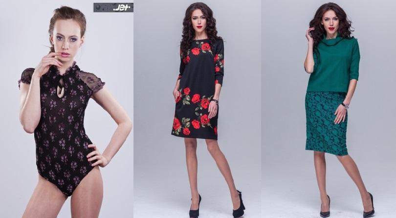 Сбор заказов. JЕT долгожданные Боди и дизайнерская коллекция женской и молодежной одежды высокого качества - 10