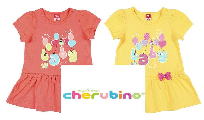 Любимый трикотаж Cherуbin0 - 32. Бельевая группа, яселька, одежда для спорта, пижамы, одежда для детского сада и школы