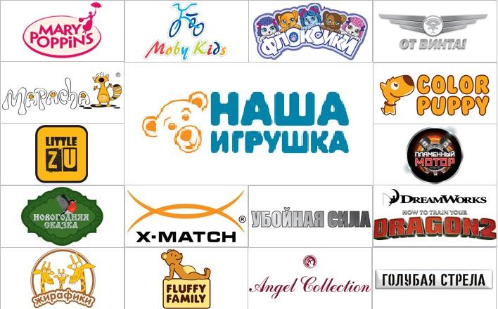 Сбор заказов. Нашаигрушка. Наборы для творчества, спортивные товары, настольные игры, пазлы, игрушки и многое другое