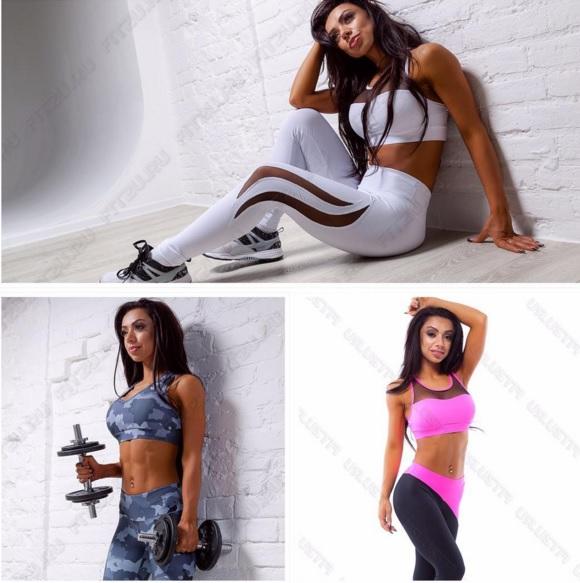 Сбор заказов. Уникальная дизайнерская спортивная одежда для фитнеса и танцев Fit2u -10. Без рядов. Галерея