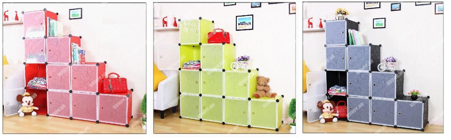 Уникальное решение для дизайна квартиры. Отличные системы хранения! Шкафы, стеллажи, комоды, ящики.... НОВИНКИ!!!)))