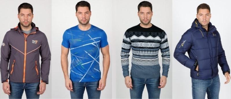 Стильная мужская одежда! Куртки, пуховики, ветровки, джемпера, джинсы.