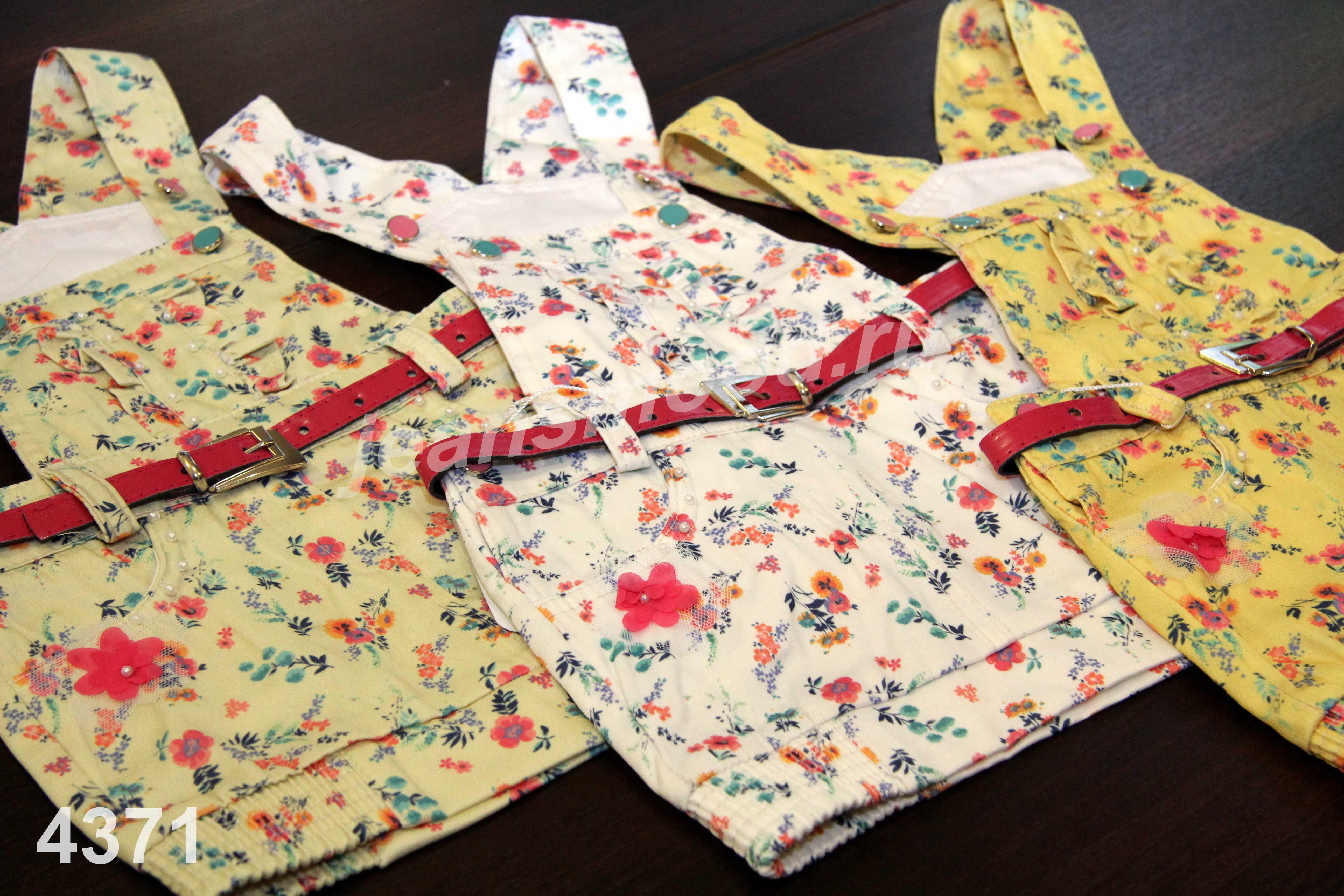 Джинсовое настроение-платья, сарафаны ,комбинезоны, юбки, джинсы, рубашки, костюмы, трикотаж ,новинки. Сбор 8
