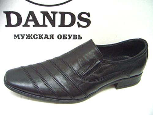 Сбор заказов.Мужская обувь на любой сезон от производителя D@nds. Отличное качество по приятной цене! Выкуп 1.