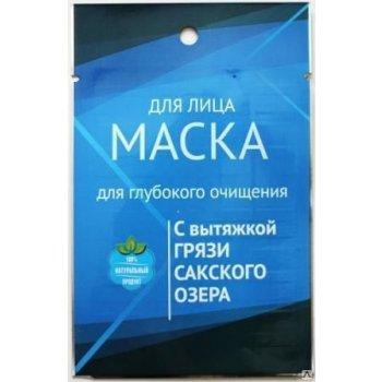 Сбор заказов-13.Экспресс. Крымские маски на основе сакских грязей всего 30руб а результат как в спа-салоне.