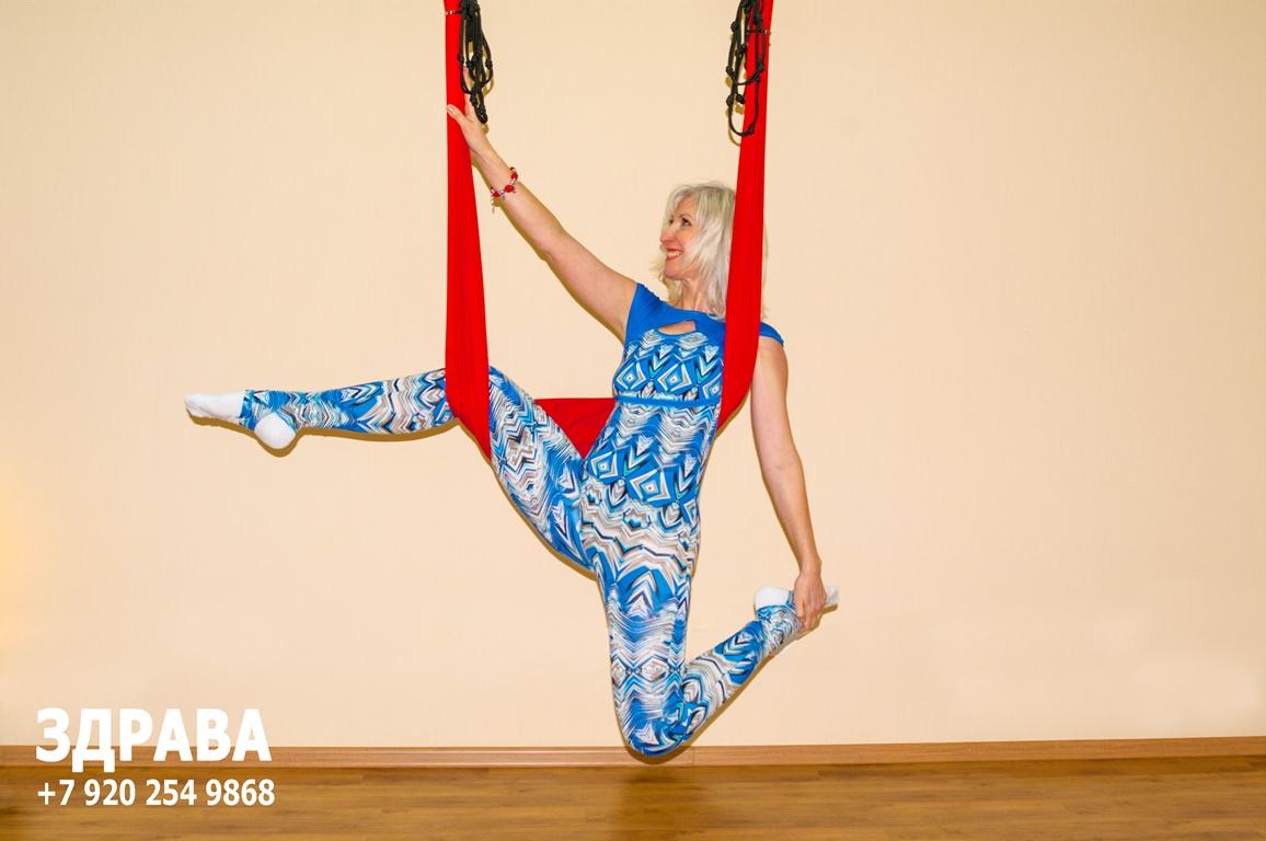 Воздушная йога - это моё увлечение