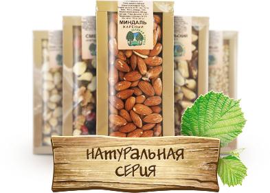 Сбор заказов.Все только самое свежее и полезное:орехи,сухофрукты, производство оригинальных смесей от ТМ Зеленая улица.Выкуп -3.