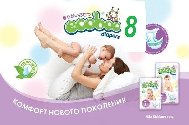 Сбор заказов. Ecoboo - подгузники японского бренда, недавно появившегося на рынке России. Уникальная разработка и непревзойденное качество японских материалов по очень низкой цене.Ecoboo-8. Есть отзывы!