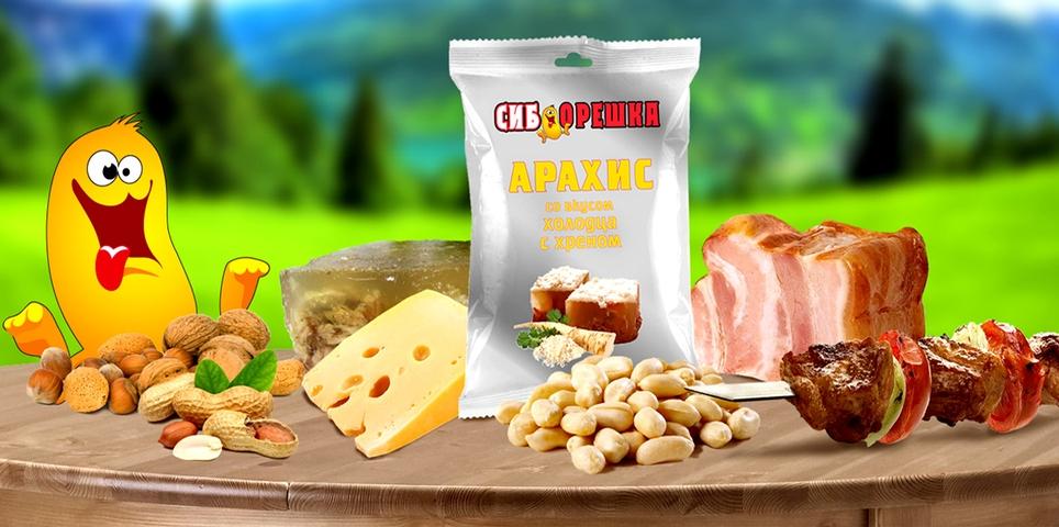 Аргентинский арахис - 23 разных вкуса! А также сухарики!