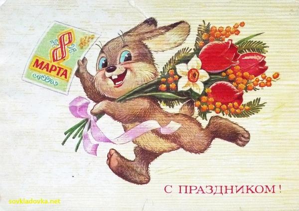 Дорогие мои участницы! С праздником весны!
