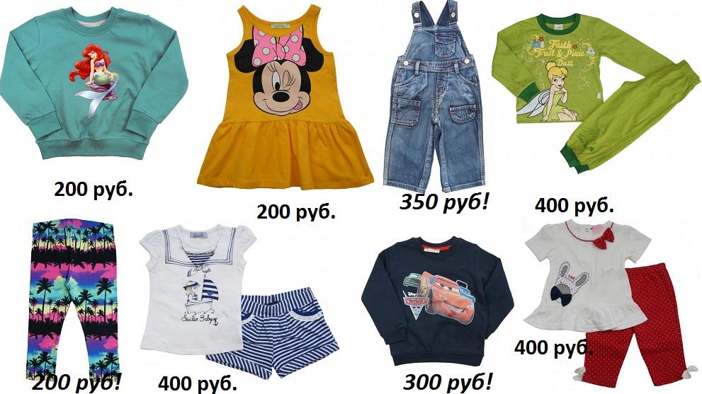 Стильный Look для наших деток! Rock-star футболки! Любимые герои! От малышей до подростков. Летняя коллекция. Отличное