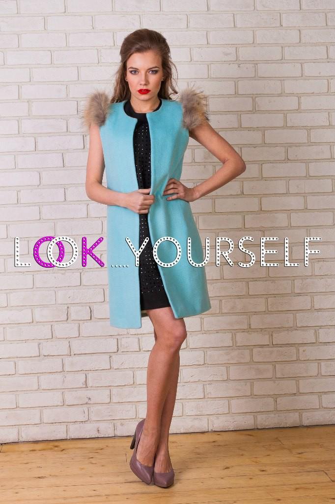 Сбор заказов. Огромный выбор ярких молодежных курток, пальто, кардиганов и костюмов по супер ценам ! Опять новинки! Снижение цен! Экономим на ценах, а не на себе. Экспресс-6