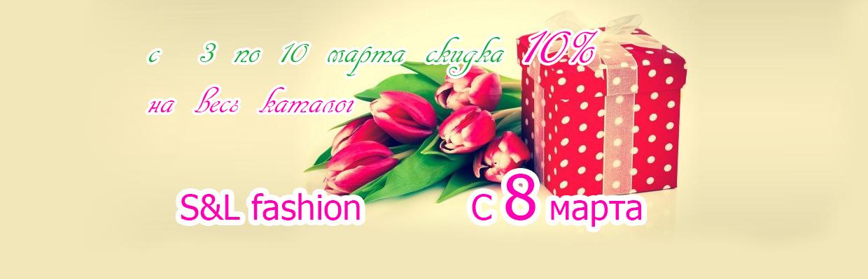 Сбор заказов. Мода доступная каждому. Женская одежда SL. Весенняя распродажа на всё - 15