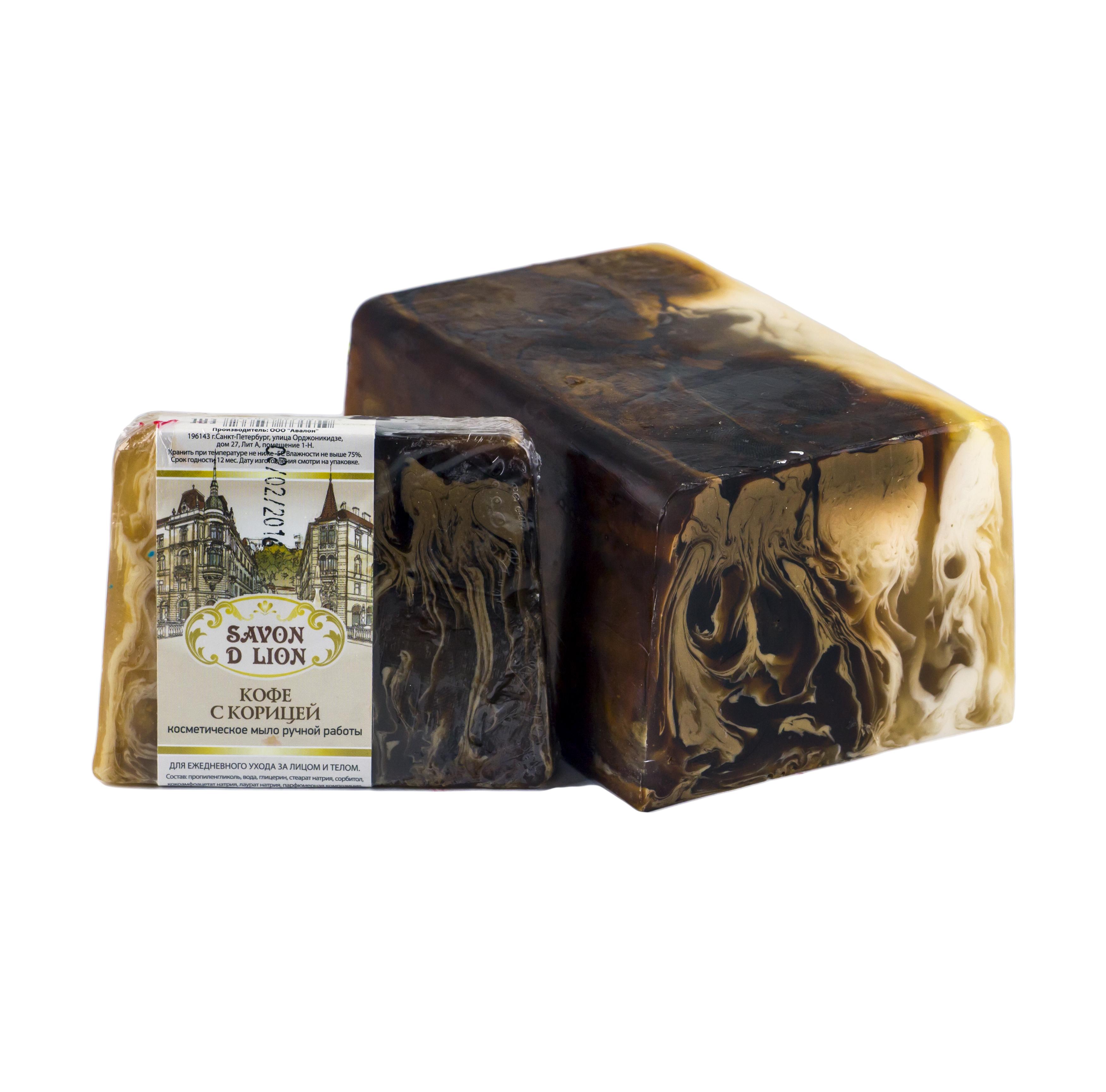 ПРИСТРОЙ Savon D Lion элитное натуральное мыло всего за 42 рубля! Бомбочки для ванн - 32 руб