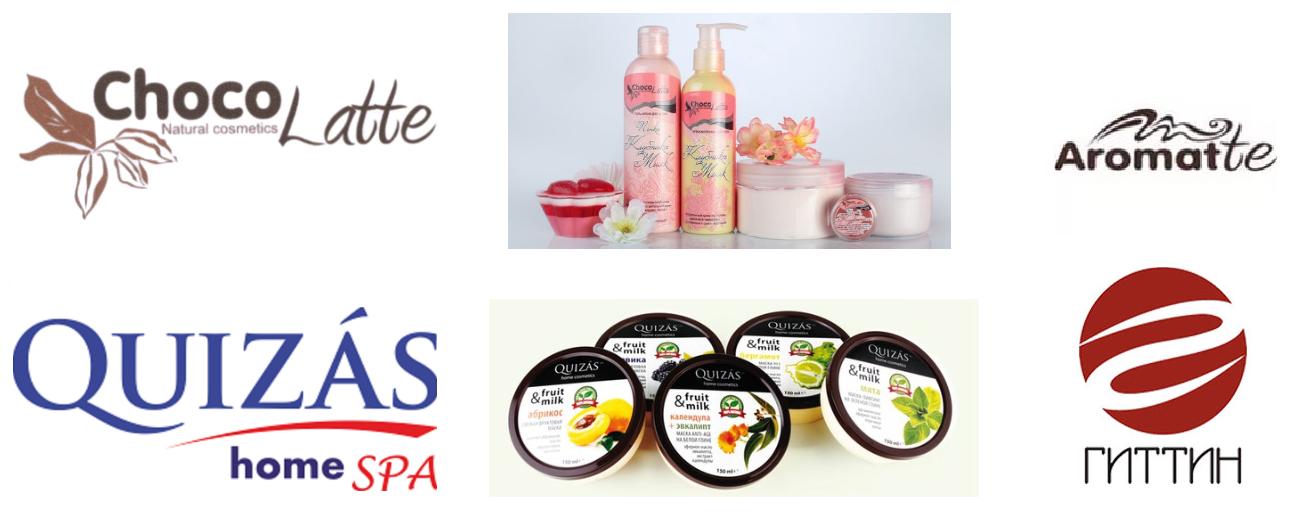 Сбор заказов. AroMagic 100% натуральная, органическая косметика, масла, аромапалочки, мыло, свечи, губки Chocolatte, Quizas, Aromatte, Гиттин - ИскусЪ.