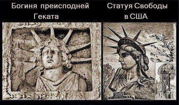 Свобода из преисподней.