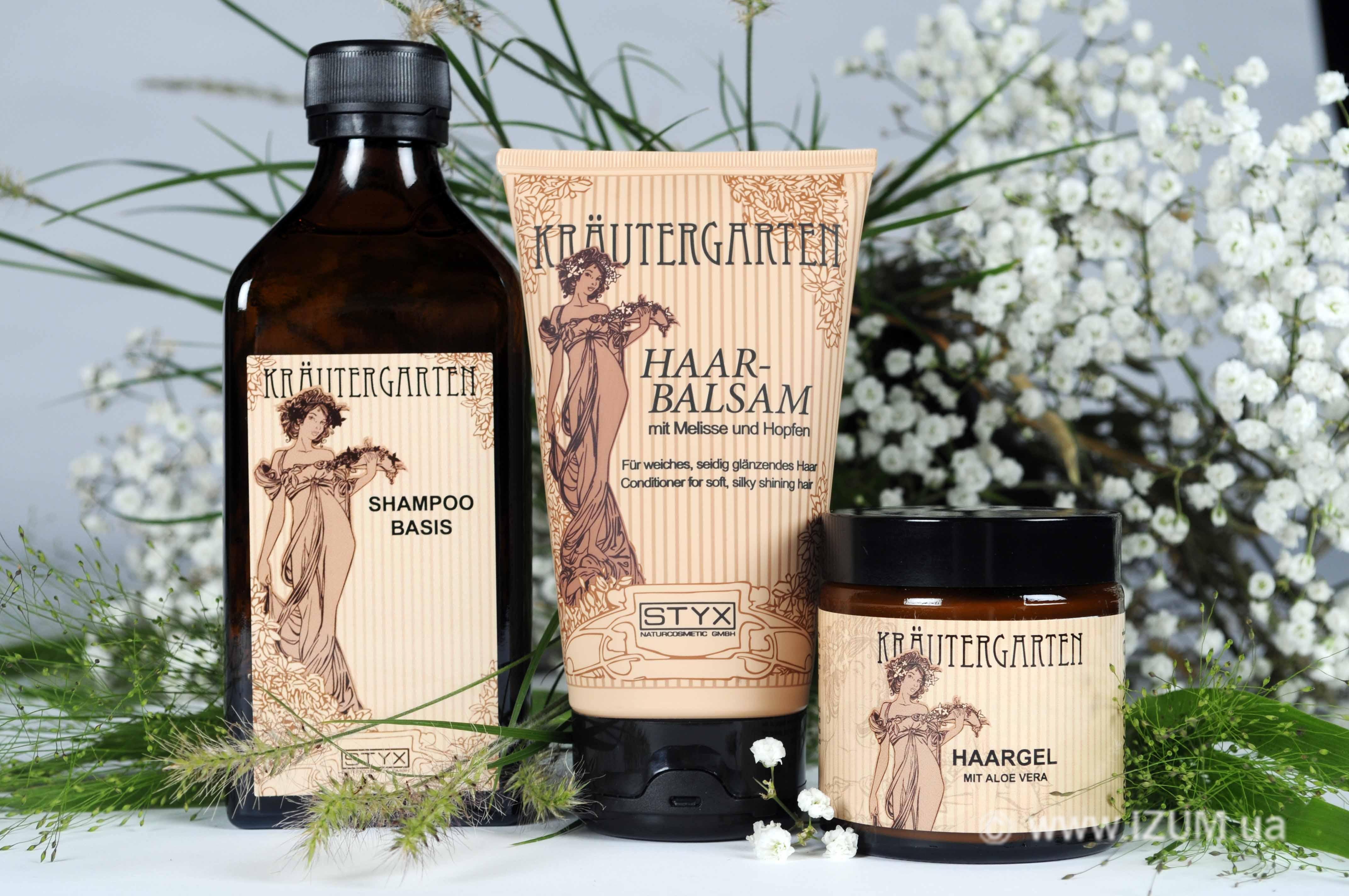 $TYX - 100% натуральные эфирные масла и природная косметика, созданные по старинным рецептам, проверенным поколениями! Натуральная красота для современных женщин! Выкуп 3.