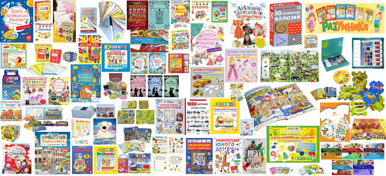 Сбор заказов. Образовательные пособия, игровые комплекты, настольные игры, книги различной тематики необычные по форме