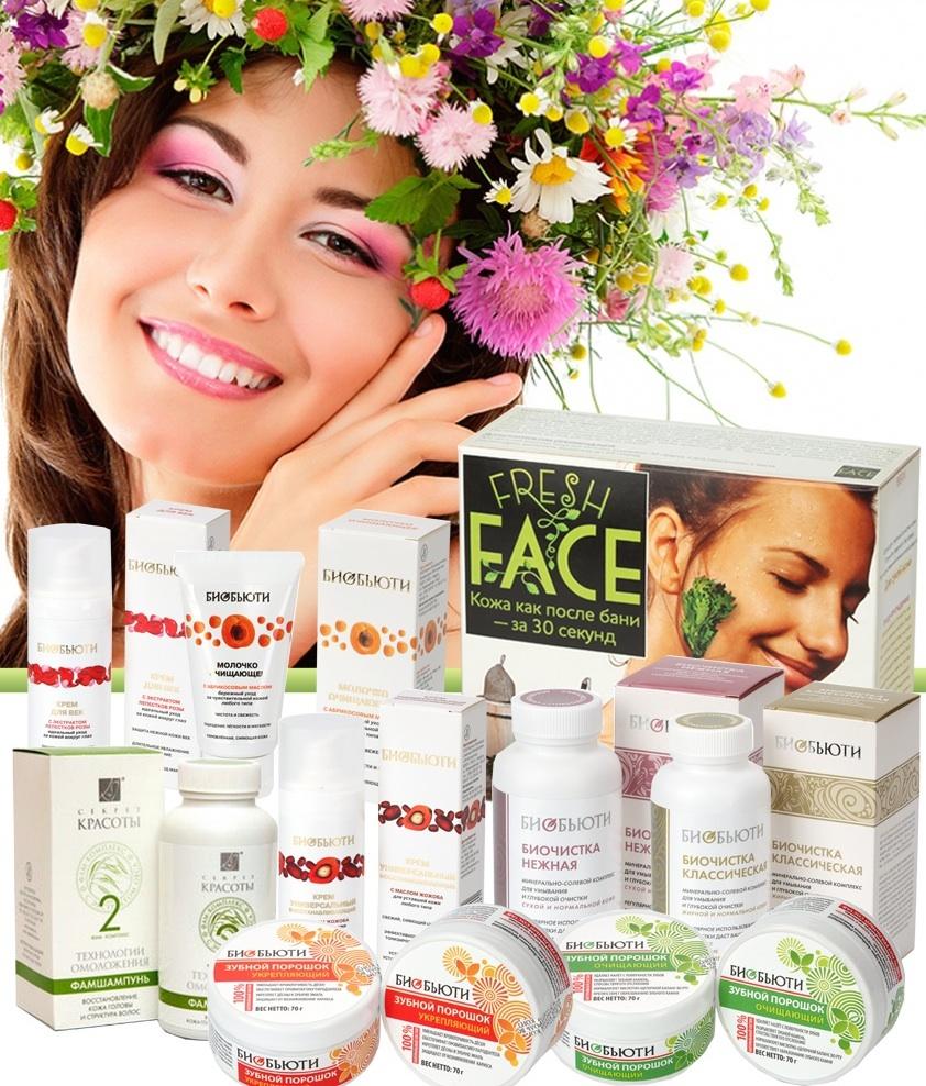 Революция в мире косметологии. 100 % натуральная органическая косметика. Есть и декоративная косметика. Эффективно, не значит дорого.