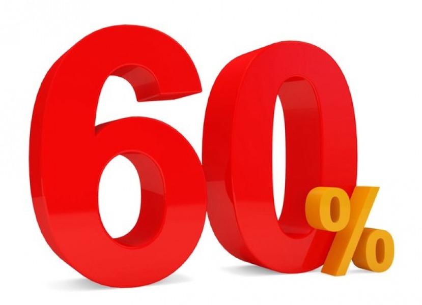 ���� �������. � � � � �. � � � �- ������� ������� ���� ������ ���� �����. ������� 34. �����. -60% �� �����, ��� 100 �������.