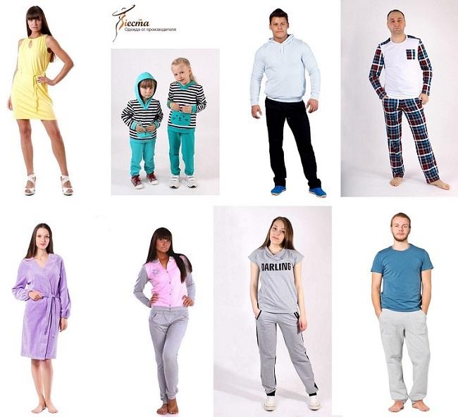 Siеstа-2, хороший кировский трикотаж. Домашняя и повседневная одежда, ассортимент для всей семьи, цены низкие!