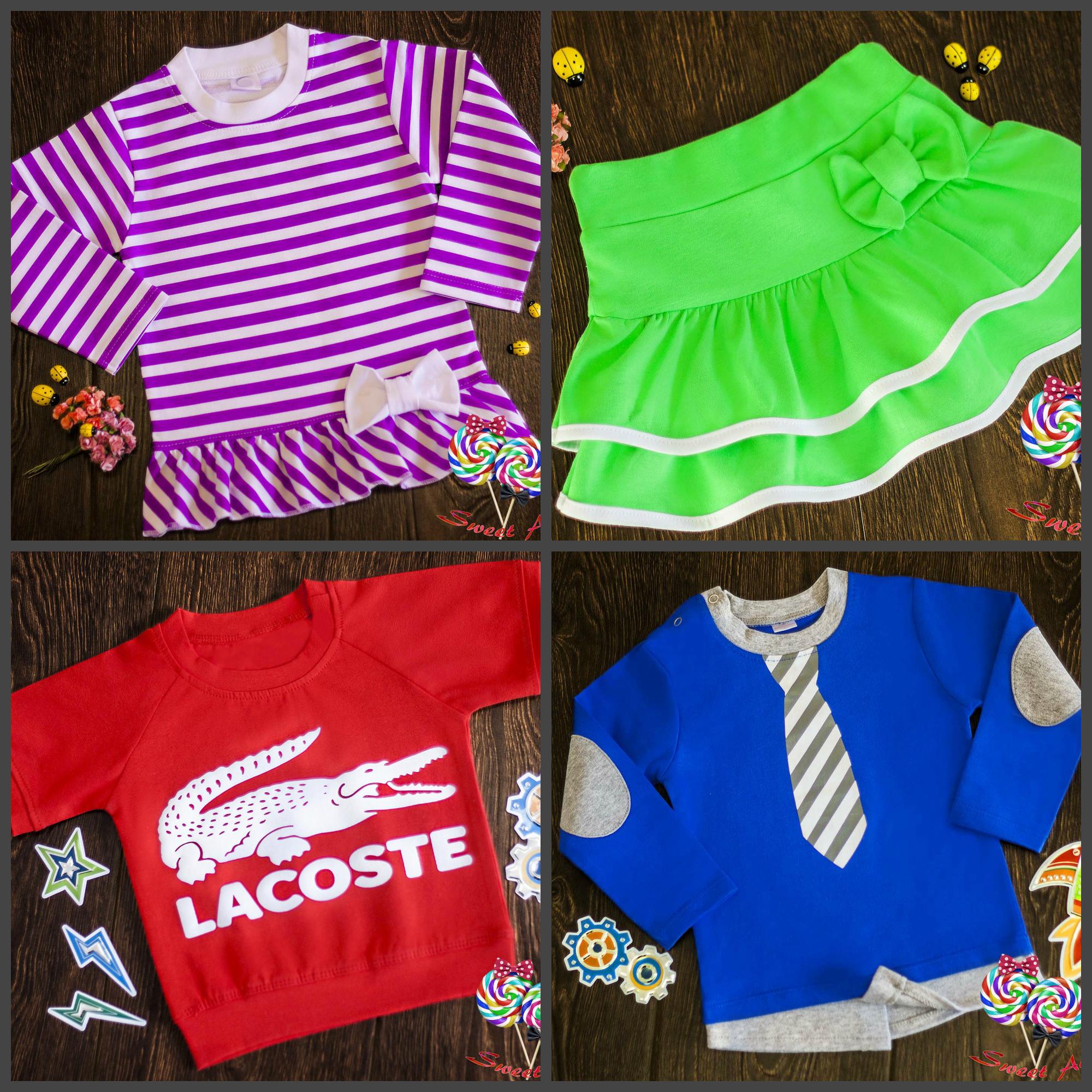 Новинки! Sweet age - яркая одежда для детей (от 56 до 122 см)