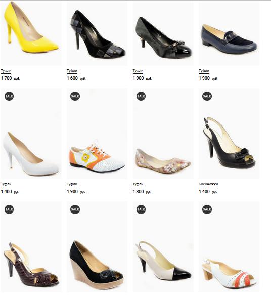 Сбор заказов.Распродажа.Тотальная распродажа обуви цены от 100 руб.Без рядов.Выкуп 13