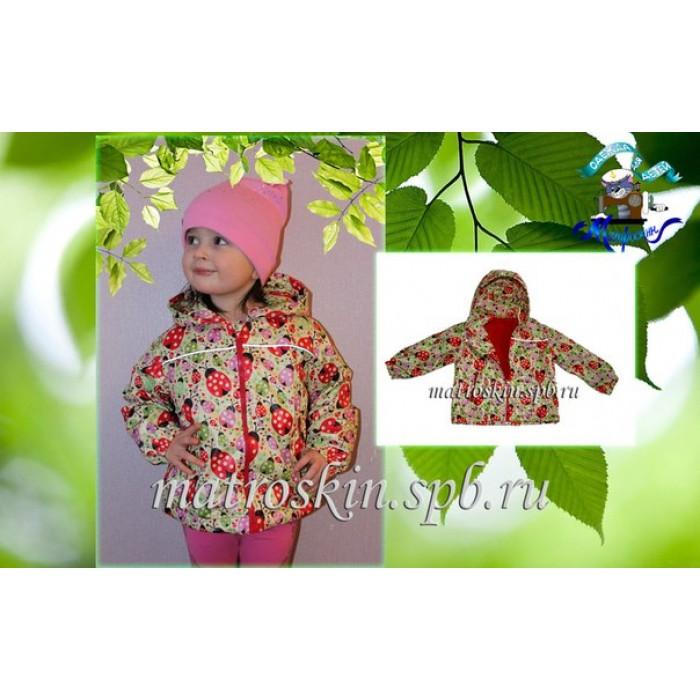 Cбор заказов. Верхняя одежда (костюмы,комбинезоны,штаны) от россйского производителя,качество хорошее,ткани современные,цены низкие