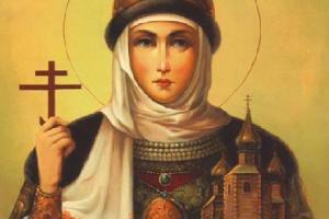 Великие женщины Руси. Княгиня Ольга