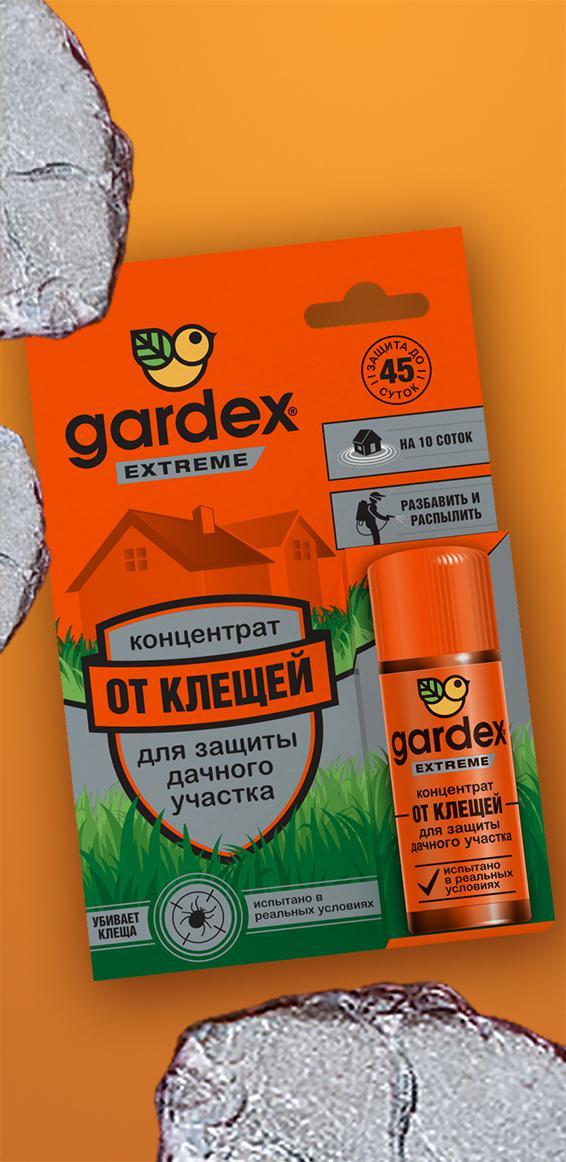 Сбор заказов. Раптор, Gаrdex-самая надежная защита Вашего дома от насекомых. Защитите Вас и Ваших близких от навязчивых