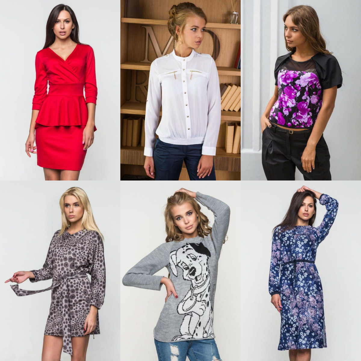 Стильная Женская Одежда Сайт