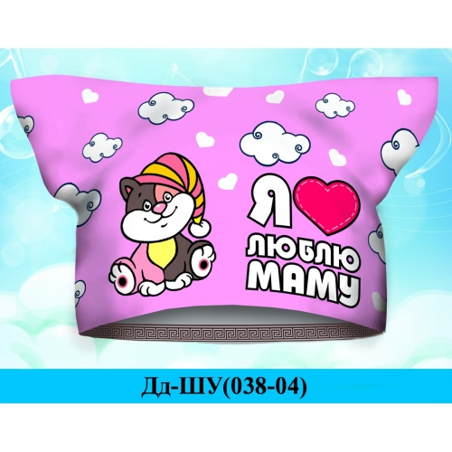 Яркие шапочки на весну для детей и мам.Косынки для девочек.Сегодня СТОП