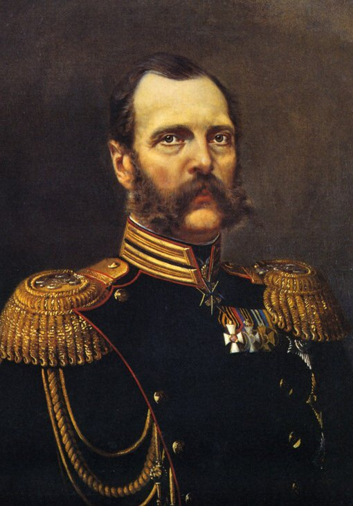 Памяти Александра Второго.