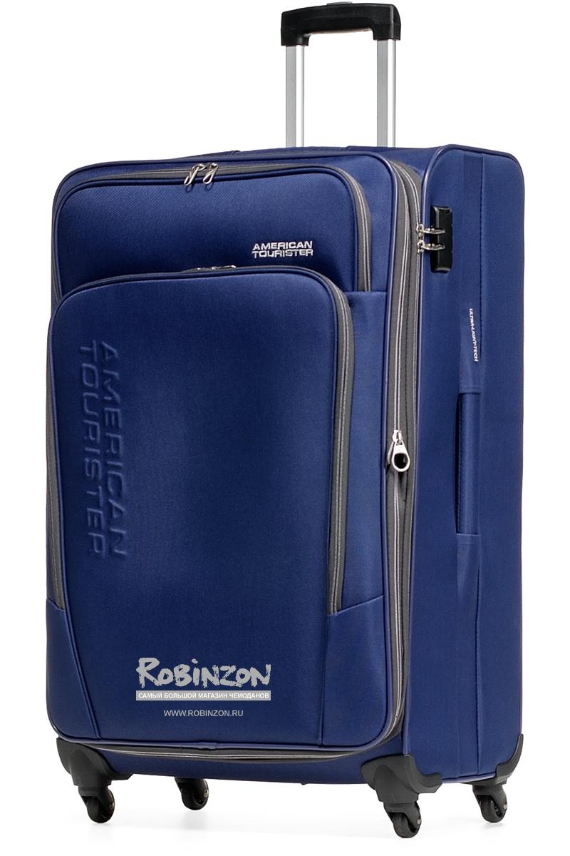 Сбор заказов. Распродажа чемоданов-2! Очень ограниченное количество!