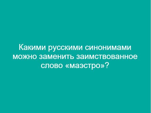 Справитесь ли вы с олимпиадой по русскому языку для седьмого класса