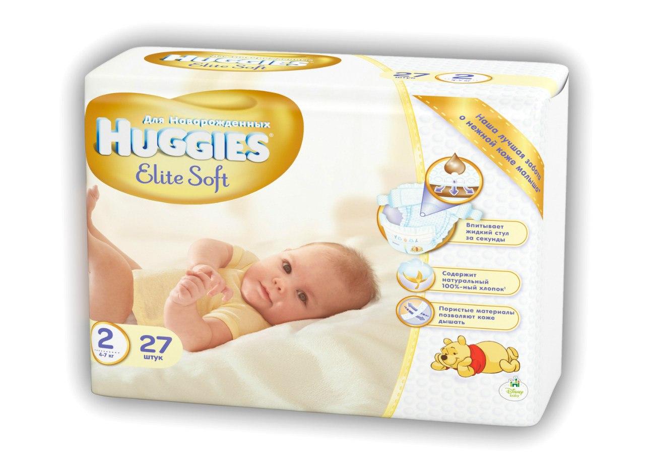 Сбор заказов. Подгузники Huggies-9. Распродажа элит софт 2!!!!!