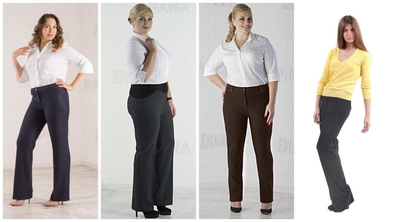 Сбор заказов. Новая распродажа брюк. Осень, весна, лето. Все по 504 руб. Размеры 38-62 ![/b