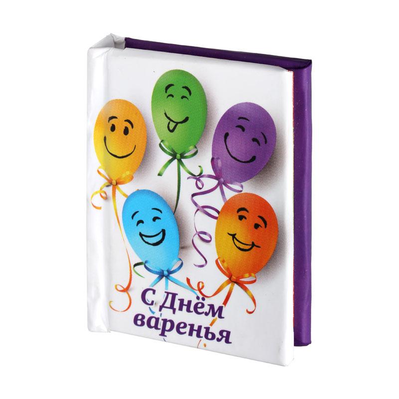 Сбор заказов. Книжки- магниты в миниатюре. Оригинальный презент на все случаи жизни(всего 38 руб). Позволит вам выразить свои чувства и эмоции без лишних слов, станет уникальным подарком к любому торжеству. Выкуп 2.
