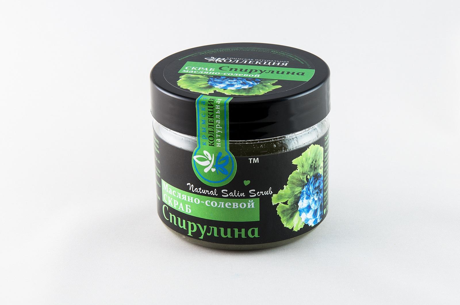 Скраб солевой Спирулина ВСЕГО 350 рублей