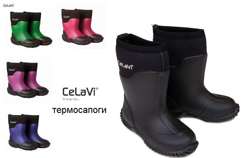 Рекомендую!!! Термосапоги 2581 р новая цена 1549 руб