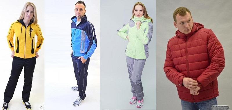 Атлaнтa Cпopт-35. Спортивные костюмы для всей семьи от 44 до 60-го р-ра. А так же самые теплые мужские и женские зимние костюмы! Очень низкие цены! Отличные отзывы!