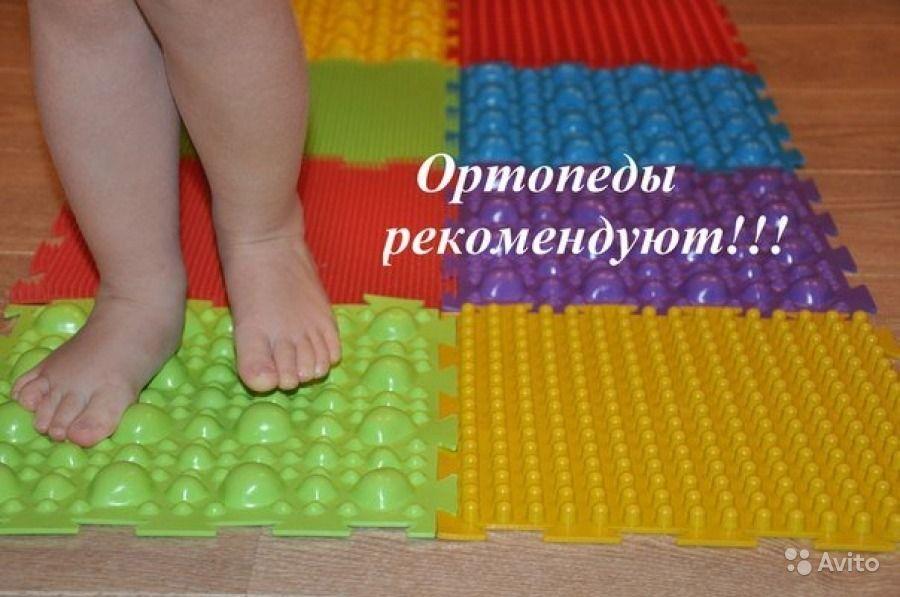 Приглашаю в закупку ортопедических товаров(коврики, стельки, подушки, шарики, валики и т.д) коврики от 110 руб!