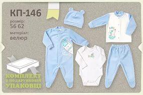 Сбор заказов. ТМ Бемби - белье и одежда для детей от 0 до 8 лет. Готовимся к рождению и садику. Отличное качество. Есть