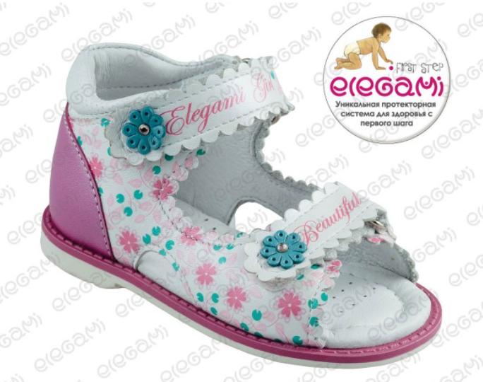 Сбор заказов. Парижская Коммуна. 90 лет на рынке. Правильная детская обувь ELEGAMI. От пинеток до 40 размера