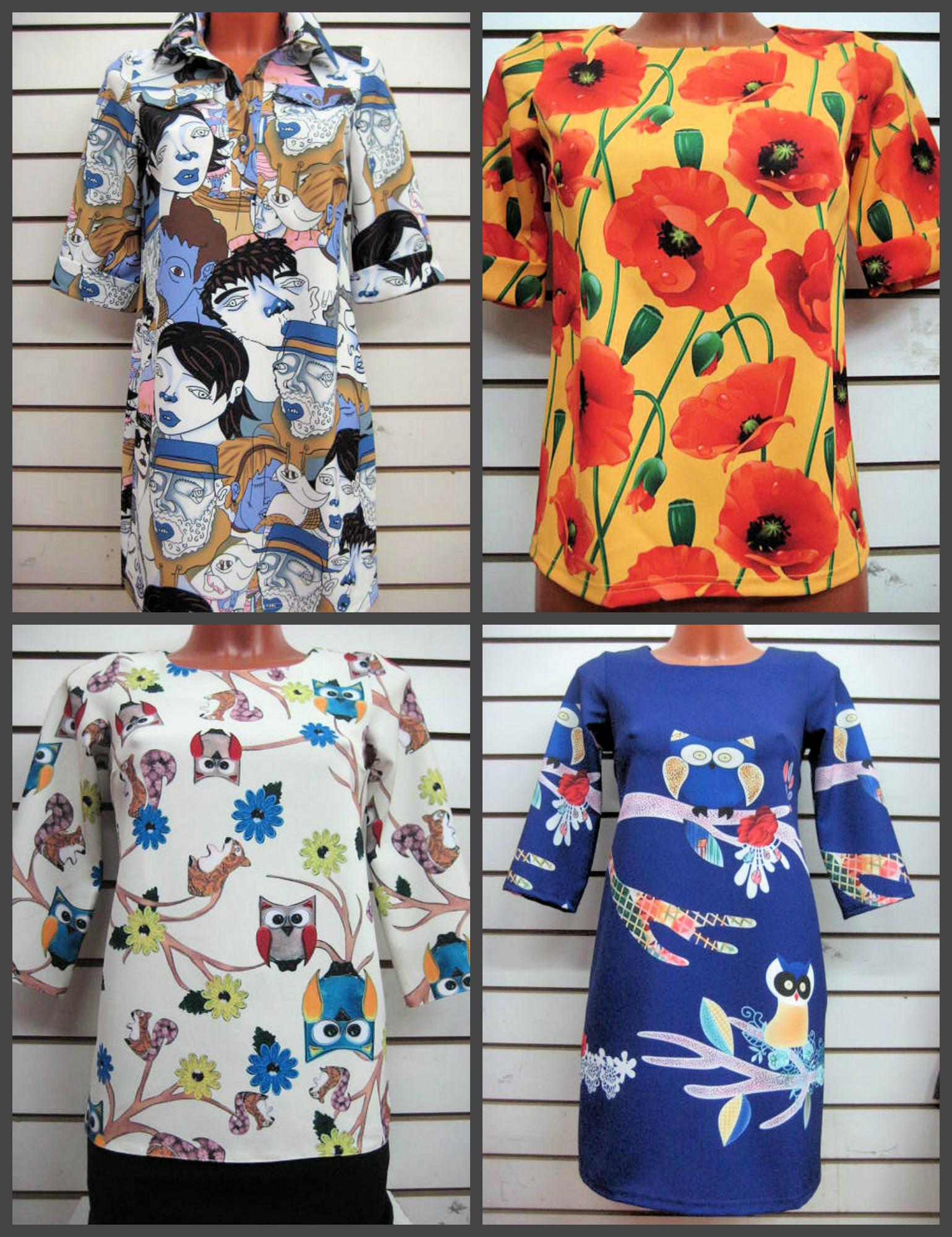 Сбор заказов. Женская одежда отменного качества ,соответствующая современным модным тенденциям Lisaasil. Размеры от 42