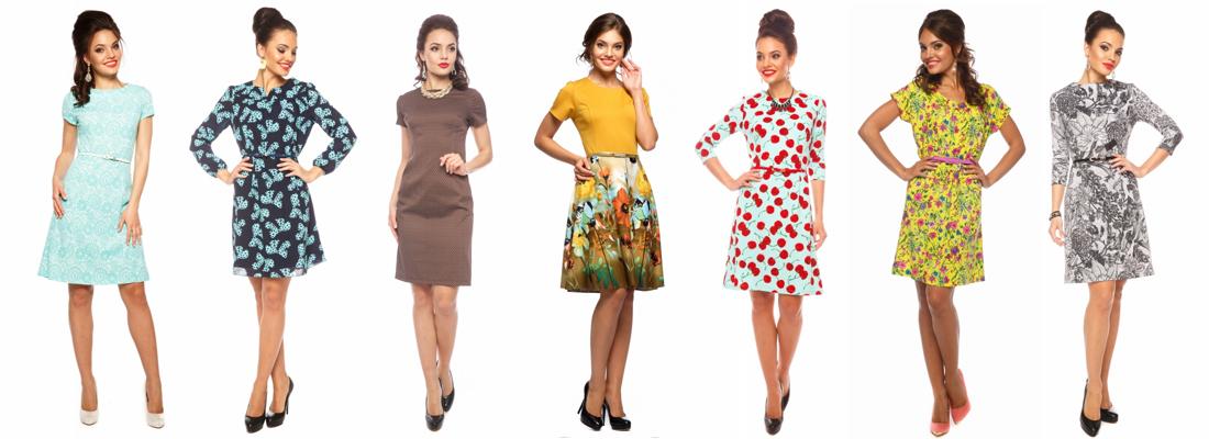 Акция 1000р за платье от бренда Leleya! Только до 12 часов субботы, 19 марта! Есть очень симпатичные модельки!