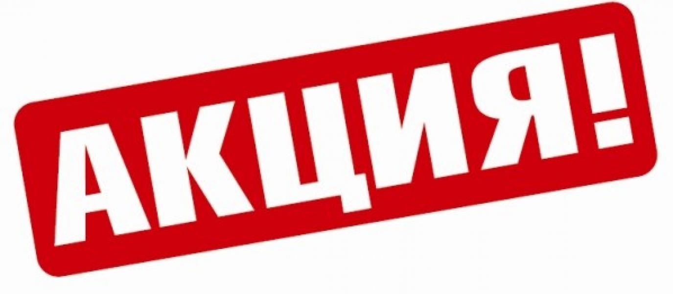 АКЦИЯ до 30% на верхнюю одежду для мальчиков ARI100 (костюмы, куртки, вертовки парки) !!! Цены от 1000 руб.!!!