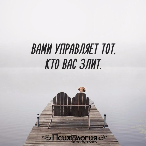 Не берите на себя ответственность за счастье другого человека!